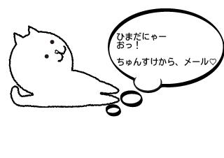 4コマ漫画「ある日のデキゴト」の1コマ目