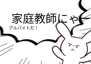 4コマ漫画「ねこねこねこ」の4コマ目