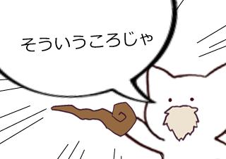 4コマ漫画「abc」の4コマ目