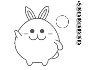 4コマ漫画「ぴんぴん」の1コマ目