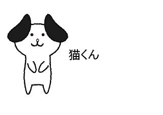 4コマ漫画「えろないぬ」の1コマ目