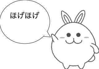 4コマ漫画「ほげほげ」の1コマ目