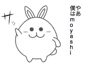 4コマ漫画「僕はmoyashiだ」の1コマ目