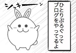 4コマ漫画「僕はmoyashiだ」の2コマ目