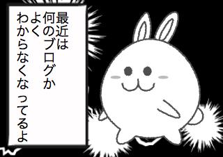 4コマ漫画「僕はmoyashiだ」の3コマ目