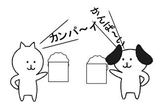 4コマ漫画「飲酒」の1コマ目