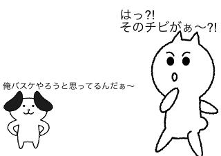 4コマ漫画「バスケ」の1コマ目