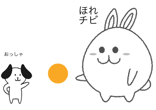 4コマ漫画「バスケ」の2コマ目