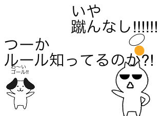 4コマ漫画「バスケ」の4コマ目