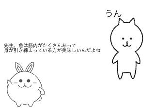 4コマ漫画「マッチョ」の1コマ目