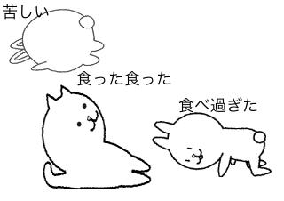 4コマ漫画「マッチョ」の4コマ目