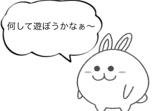 4コマ漫画「大げんか」の1コマ目