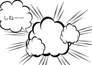 4コマ漫画「大げんか」の3コマ目