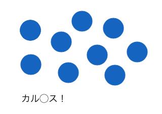 4コマ漫画「ぱない、ブランド力」の4コマ目