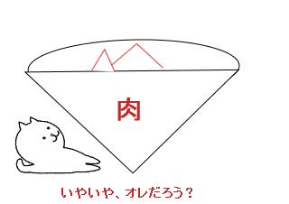 4コマ漫画「     ☆うどんじまん☆」の2コマ目
