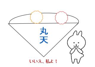 4コマ漫画「     ☆うどんじまん☆」の3コマ目