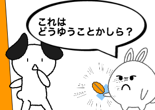 4コマ漫画「セロハンテープと葉っぱ」の4コマ目