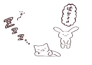 4コマ漫画「エイプリルの出来事」の4コマ目