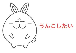 4コマ漫画「うんこ」の1コマ目