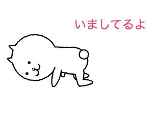 4コマ漫画「うんこ」の2コマ目