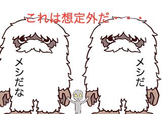 4コマ漫画「捕まった宇宙人」の4コマ目