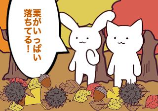 4コマ漫画「11月のお題」の1コマ目