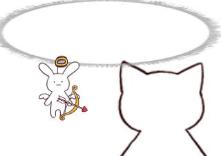 4コマ漫画「バレンタイン」の4コマ目