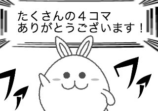 4コマ漫画「ワイセツ・ダメ・ホドホドニ」の1コマ目