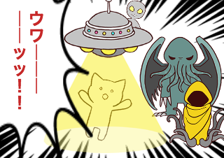 4コマ漫画「ファンタジーな素材を追加したよ!」の1コマ目