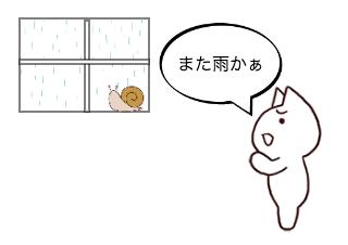 4コマ漫画「6月のお題」の1コマ目