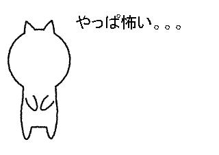 4コマ漫画「ひきこもりネコ」の2コマ目