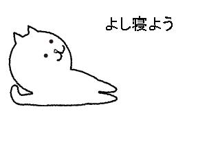 4コマ漫画「ひきこもりネコ」の3コマ目
