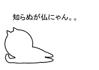 4コマ漫画「ひきこもりネコ」の4コマ目