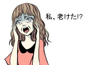 4コマ漫画「いやぁぁぁぁぁぁ!!」の4コマ目
