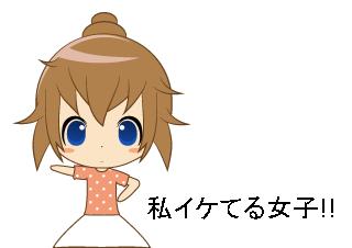 4コマ漫画「カムバック!! 雄叫び女」の1コマ目