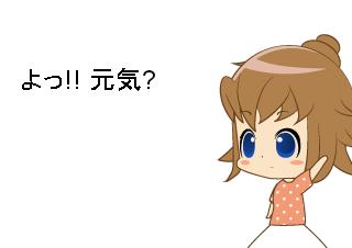 4コマ漫画「サプライズ?」の1コマ目