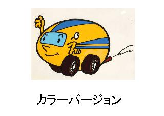 4コマ漫画「http://car-reform.com/」の2コマ目