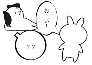4コマ漫画「急用」の1コマ目