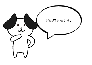 4コマ漫画「トリックアート」の1コマ目