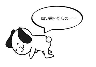 4コマ漫画「トリックアート」の2コマ目