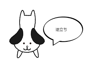 4コマ漫画「トリックアート」の3コマ目