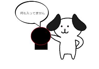 4コマ漫画「ゲレンデマジック」の1コマ目