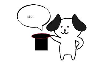 4コマ漫画「ゲレンデマジック」の2コマ目