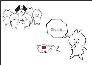 4コマ漫画「伏線」の1コマ目
