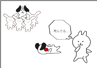 4コマ漫画「伏線」の3コマ目