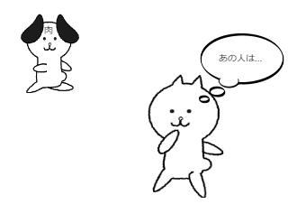 4コマ漫画「伏線」の4コマ目