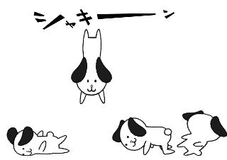 4コマ漫画「全滅2」の2コマ目