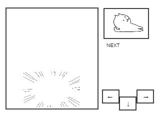 4コマ漫画「全滅2」の4コマ目
