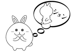 4コマ漫画「あきらめの早いウサ坊♪」の1コマ目