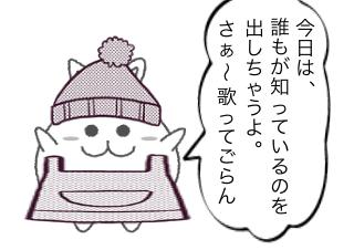4コマ漫画「今日のウサえもん②」の2コマ目